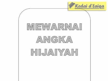 mewarnai-angka-hijaiyah