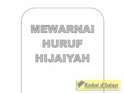 mewarnai-huruf-hijaiyah